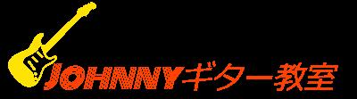 東京のウクレレ・ギターレッスン - ジョニーギター教室